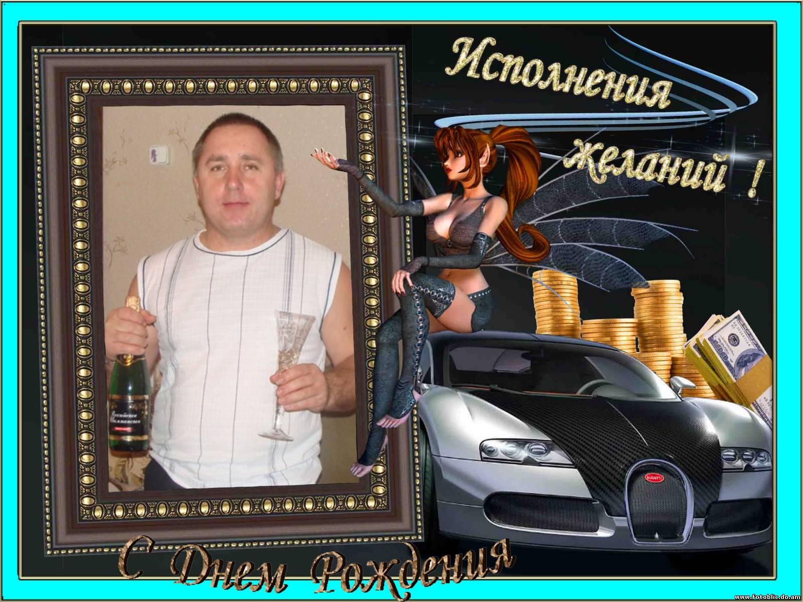 Пьянице открытка, открытка с днем рождения мужские фотошопа